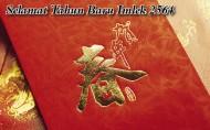 chinese_new_year2013_TC